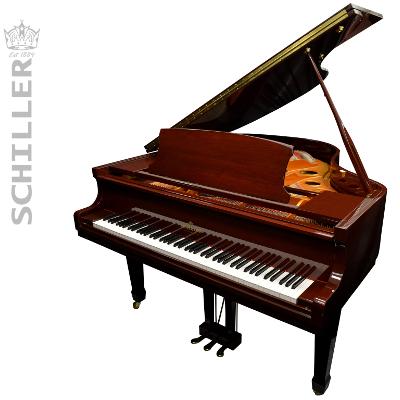 Schiller Performance Berlin Grand Piano - Mahogany Polish