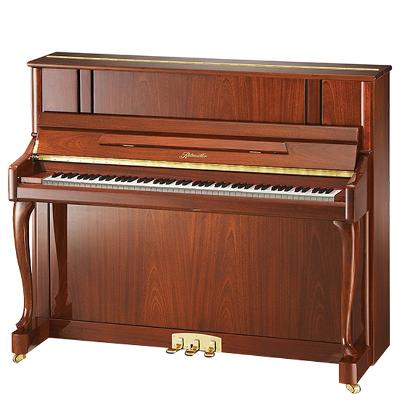 Ritmuller UH 121R Cabriole Leg Studio Upright Piano