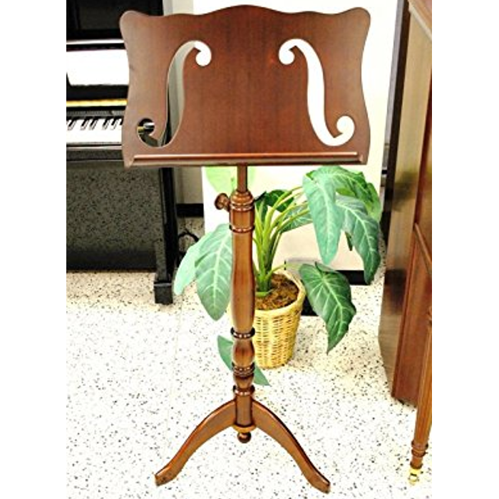 Frederick Art Case Adjustable Music Stand - F-Hole Design - Satin Walnut