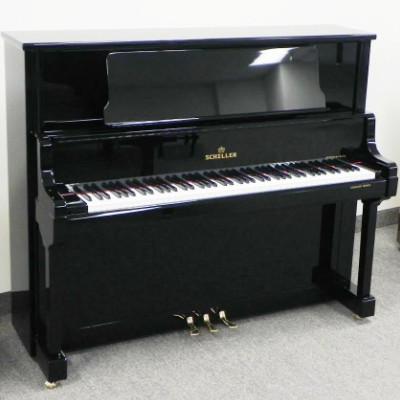 Schiller Concert C50 Professional Upright Piano