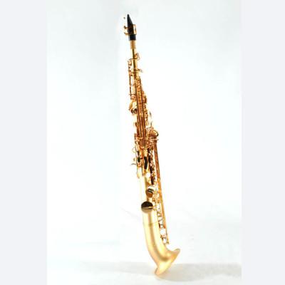 Schiller Elite IV Semi-Curved Soprano Saxophone - Vintage Gold Blast