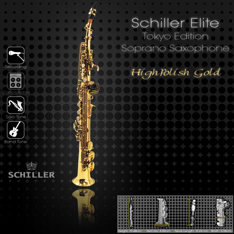Schiller Elite IV Saxophone - Tokyo Edition