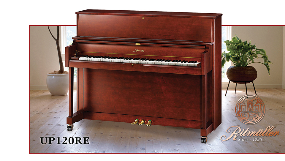 Ritmuller UP 120RE Institutional Upright Piano