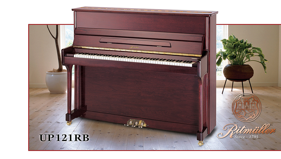 Ritmuller UP 121RB Studio Upright Piano