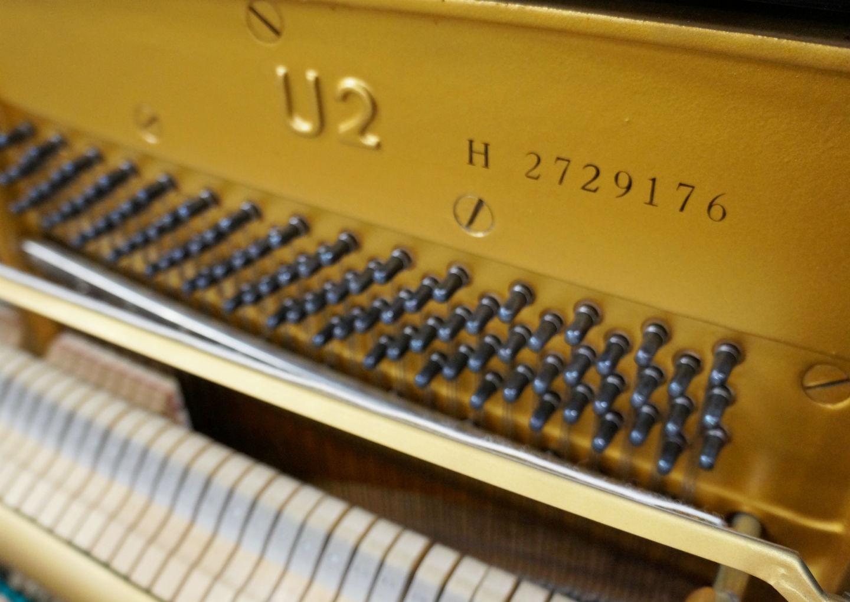 Yamaha U2 Upright Piano (used)