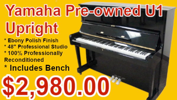 Yamaha u1 upright on sale